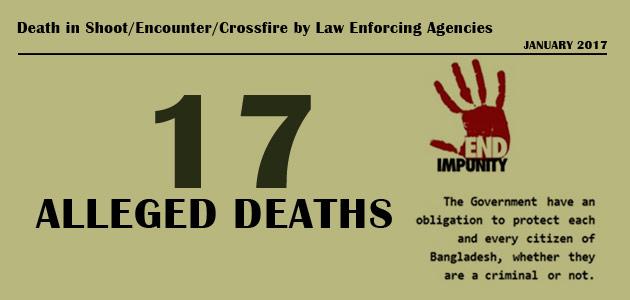 Death_Law_Enforcement_january_17