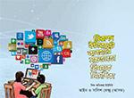 Handbook on Safe Internet use of Children