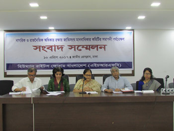 ICCPR Submission by Human Rights Forum Bangladesh