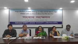 Press Conference of HRFB condemning the massive Arson attacks in Longadu, Rangamati