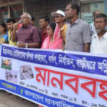 Human Chain in Gaibandha in Protest of Genocide, Rape, Torture, Arson and Looting against Rohingya People