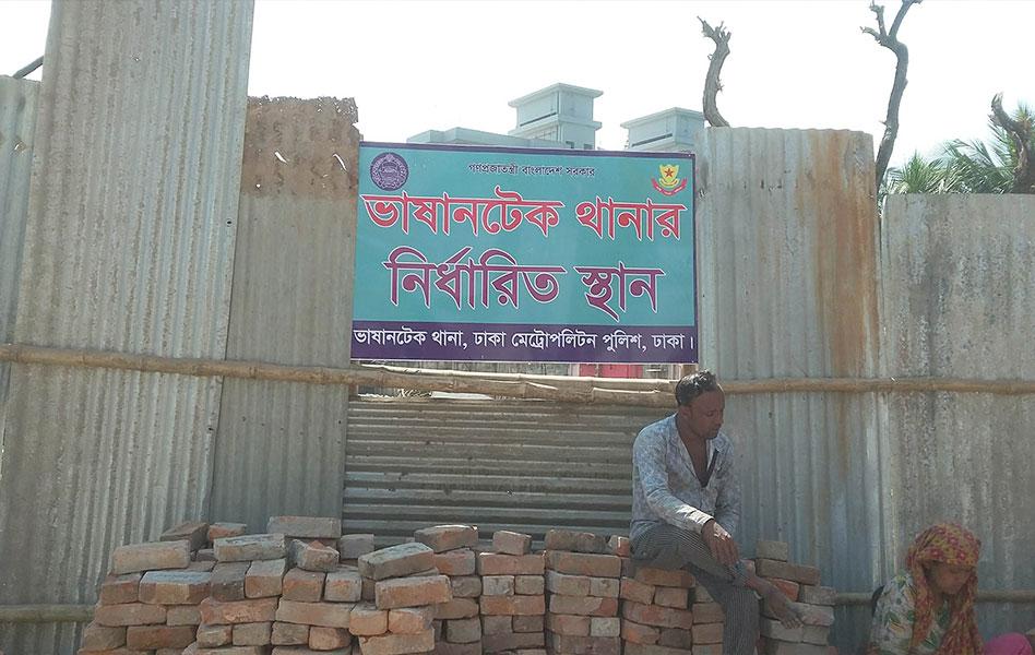 Bhashantek Slum Eviction Case