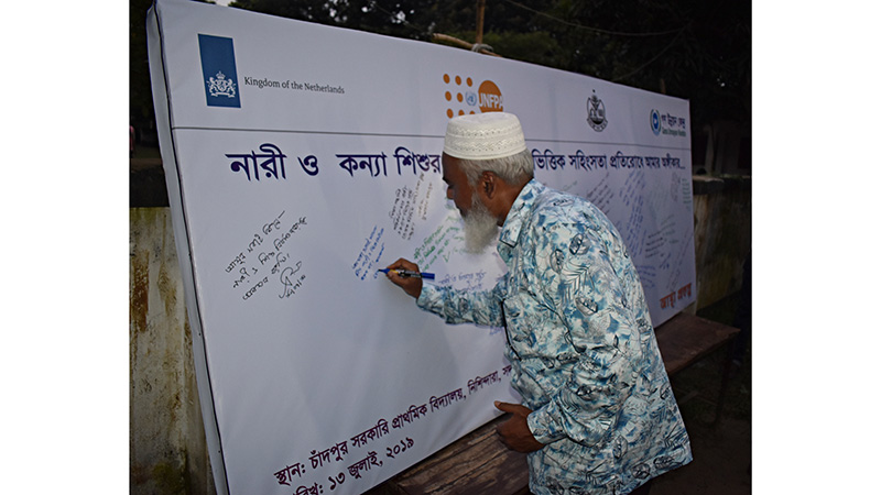 A-signature-board-was-open-for-all-to-write-their-commitment-to-play-an-active-role-to-prevent-GBV-in-the-theatre-play-premises