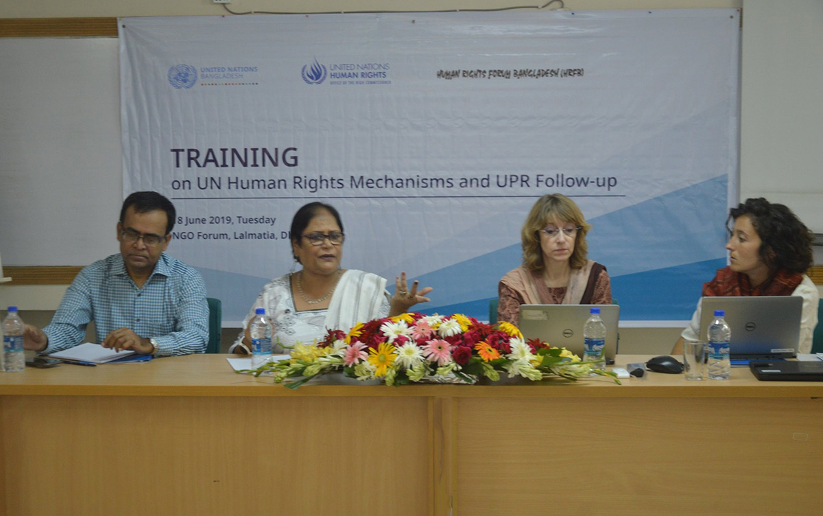 Training-on-UN-Human-Rights-Mechanisms-and-UPR-Follow-up
