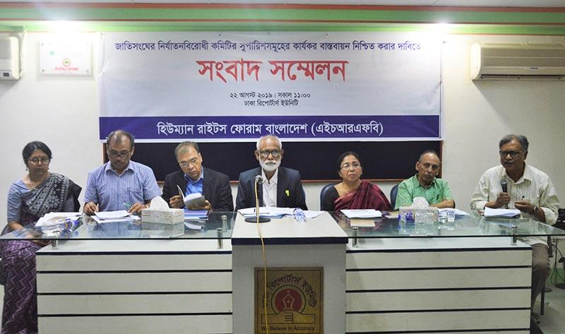 Remarks by Zakir Hossain, Executive Director, Nagorik Uddyog, and Steering Committee Member, HRFB