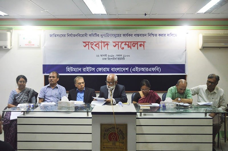Speakers-of-the-press-conference