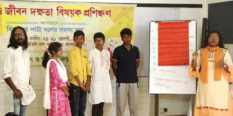 Participants sharing Life Skills