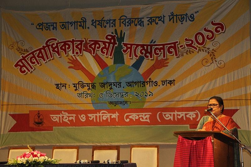 Sheepa Hafiza, Executive Director, ASK, gave introductory remarks.