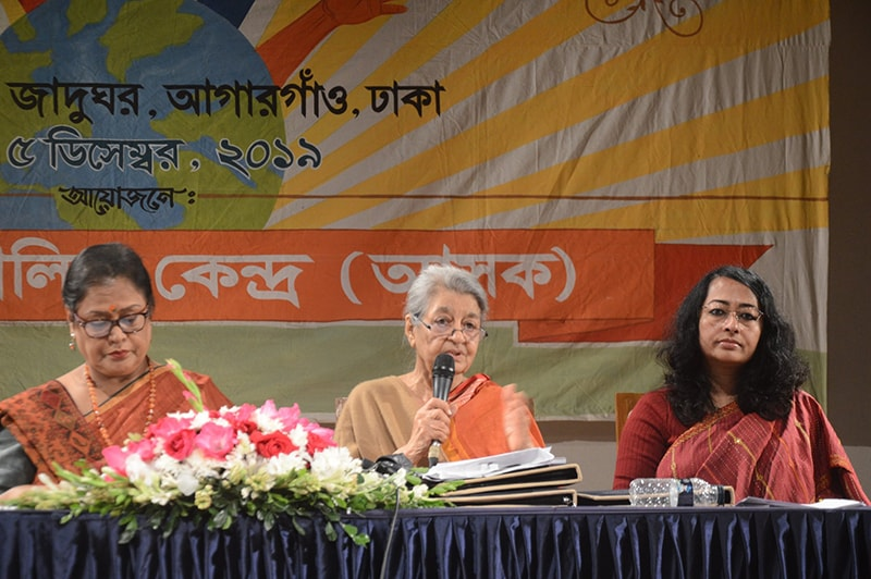 Discussion on the Key note Paper on 'Courage is the way: Rape and Patriarchy in Bangladesh'