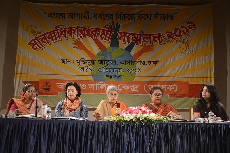 Panel Discussion on Response to Sexual Violence.