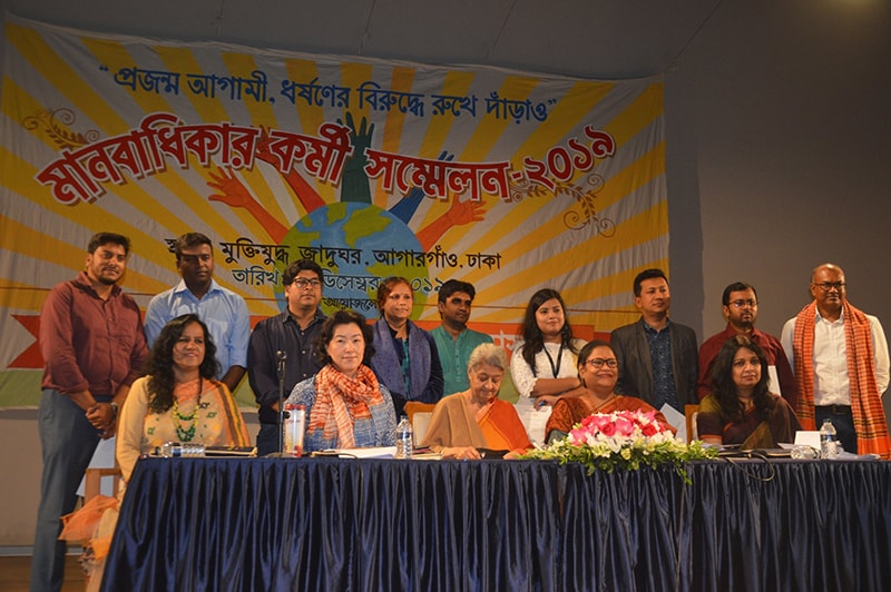 Certificate Giving Ceremony to the Journalists