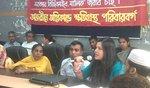 Activist Anthropologists, Nazneen Shifa - Latest Press Statement - Tazreen Garment Fire Victims Missing - 16-3-13