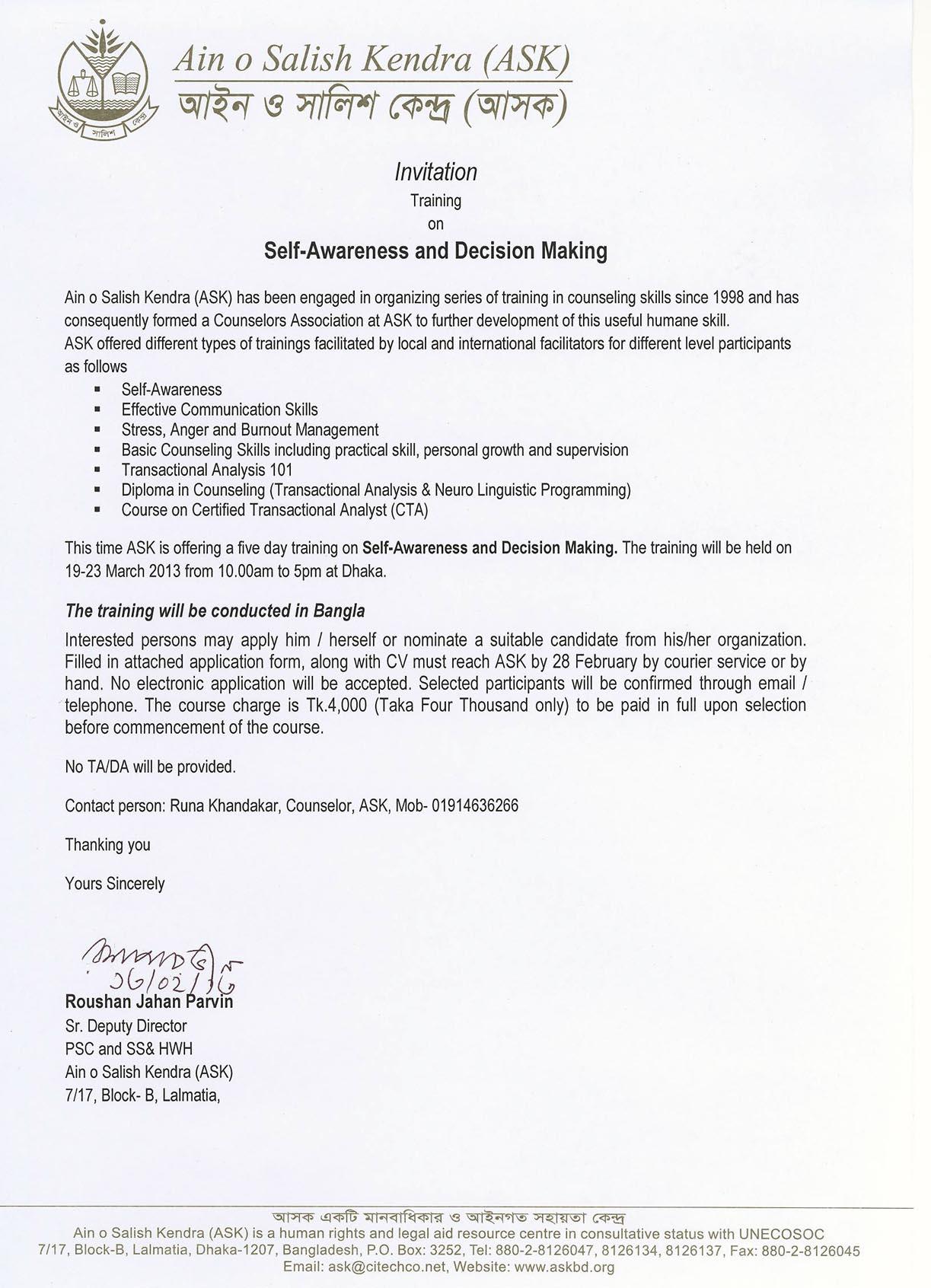 cover letter for ain nursing - sample invitation letter for training course invitation